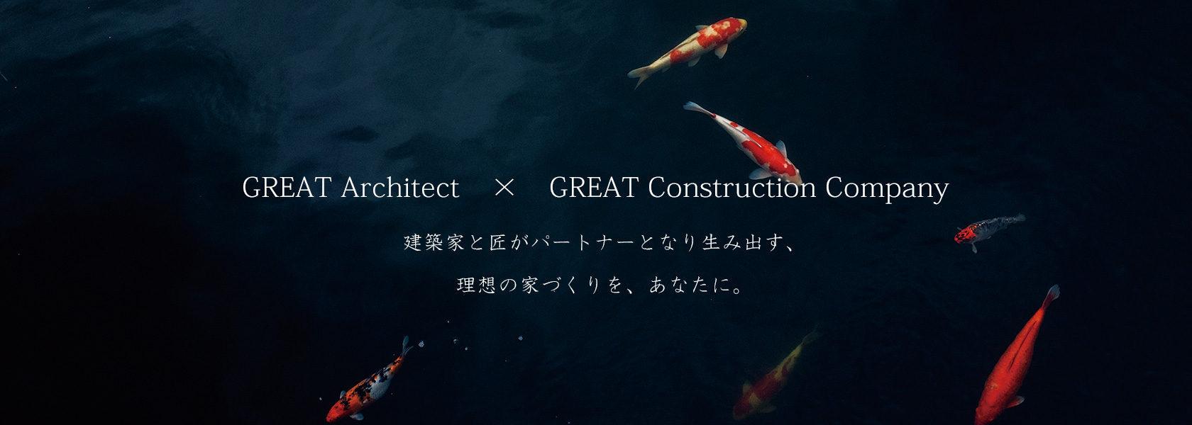 G-CAST CONCEPT